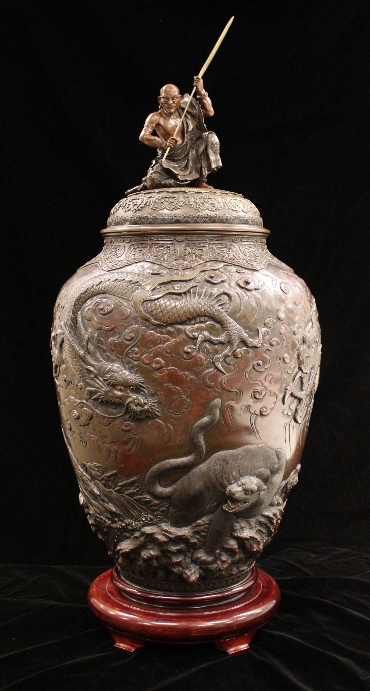 jar with dragon engravings